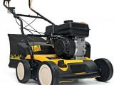 Travní benzívnový provzdušňovač CUB CADET CC V 40 B