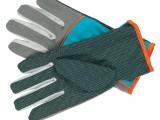 GARDENA zahradní rukavice