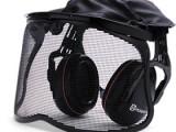 Chrániče sluchu se štítem ze síťky